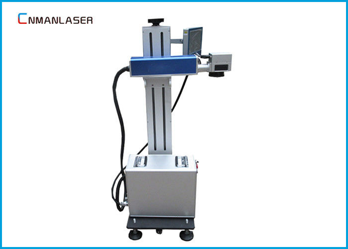 CNC Carbon Dioxide Fiber Laser Marking Machine 220V/50Hz 1050-1070nm Wavelength