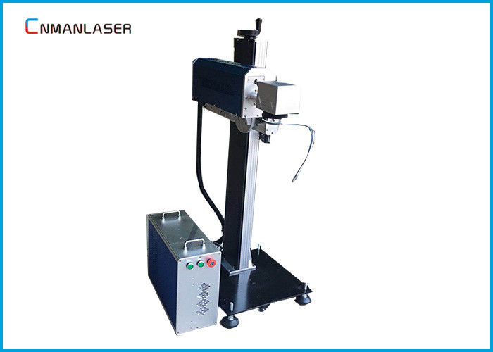 30W High Speed CO2 Laser Marking Machine Water Cooling System 220V/50HZ